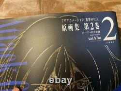 ATTACK ON TITAN Art Book Vol. 1-5 Complete Set Shingeki No Kyojin Hajime Isayama