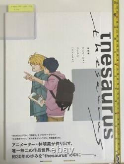 BANANA FISH KEY ANIMATION art book case & theaurus akemi hayashi set anime ash