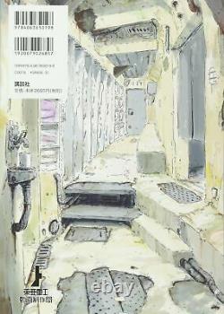 BLAME! Tsutomu Nihei Setting material collection Art book Japanese Anime Otaku