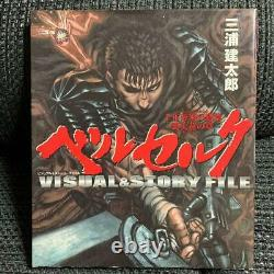 Berserk Visual & Story File Art book Illustration Setting works Kentaro Miura JP