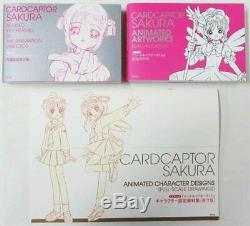 CARDCAPTOR SAKURA Animation Art Book 3 Set CLAMP Art Works Model Sheet Ltd New