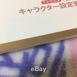 CARDCAPTOR SAKURA Animation Art Set CLAMP Art Works Book Model Sheet Limited F/S