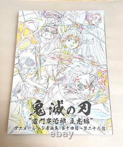 Demon Slayer Kimetsu no Yaiba Animation Keyframe Art Book Set Vol 1 26 C98
