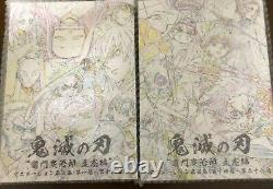 Demon Slayer Kimetsu no Yaiba Animation Ufotable Art Book Set Vol 1 26 C98