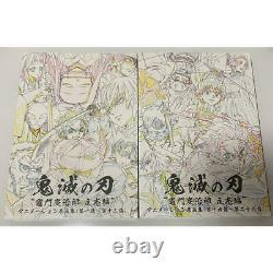 Demon Slayer Kimetsu no yaiba Animation Art book Limited 2 set