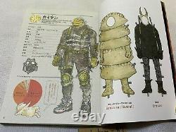 Dorohedoro ANIMATION ART BOOK MAPPA + All Star Meikan Q Hayashida 2 book set