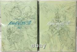 Ground work of evangelion 1.0 2.0 3.0 animation art book sealed 5 set