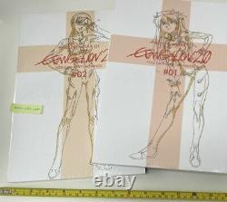 Ground work of evangelion 2.0 ha animation art book set factory sealed eva