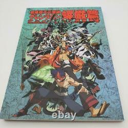 Groundwork Of Gurren Lagann Animation Art Book 3set imaishi hiroyuki Japan