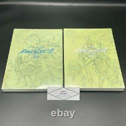 Groundwork of Evangelion Illustration Art Book Q Animation 3.0 set of 2 2014 NEW
