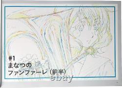Hibike SOUND Euphonium 2 KEYFRAMES COLLECTION Set Kyoto Animation Art book Works