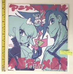 Imaishi hiroyuki animation art book works special set Promare kill la kill anime