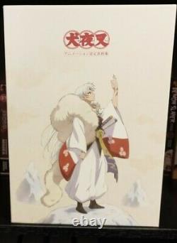 Inuyasha Animation Setting Art Books (2021)