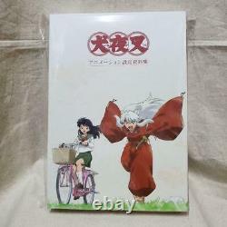 Inuyasha Animation Setting Documents Art Illustration Book Sesshomaru Japan