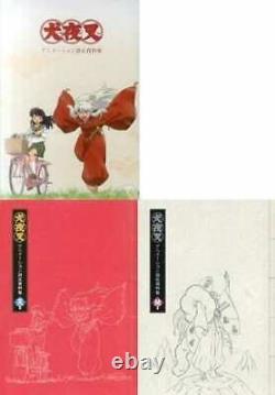 Inuyasha Animation Setting Documents Art Illustration Book Sesshomaru Japanese