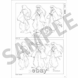 Inuyasha Animation Setting Documents Art Illustration Book Sesshomaru Japanese #