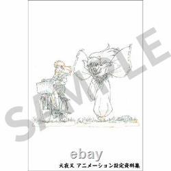 Inuyasha Animation Setting Documents Art Illustration Japanese Book