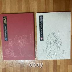 Inuyasha Animation Setting Documents Art Illustration Japanese Book RARE