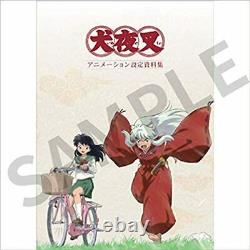 Inuyasha Animation Setting Documents Large Book 500 pages Limited Art Anime JP