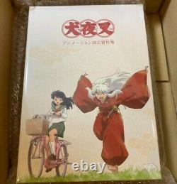 Inuyasha Animation Setting Documents limited art book