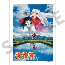 Inuyasha animation setting materials book Rumiko Takahashi Anime Manga Art Japan