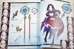 JP Book Fate/Grand Order Material I VIII Art Book Set