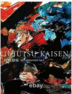 Jujutsu kaisen KEY ANIMATION Vol. 1 Art Book TSUTAYA Limited Clear File Set