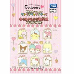 Nail Art printer Easy Cute Codecure exclusive Sanrio Characters USB SET Kawaii