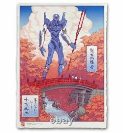 Neon Genesis Evangelion Japanese Edo Style Giclee Poster Set x3 12x17 Mondo