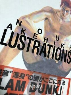 PLUS SLAM DUNK ILLUSTRATIONS vol 1 2 book comic set takehiko inoue art anime