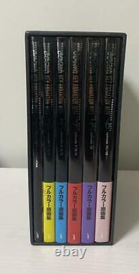 Puella Magi Madoka Magica ART BOOK KEY ANIMATION NOTE 6 books Set + Cover