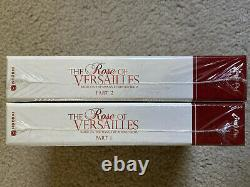 Rose of Versailles Complete LTD US R1 2 DVD Box Set 1 & 2 + Art Book Lady Oscar