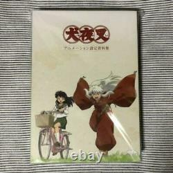 SUNRISE Inuyasha Animation Setting Documents Art Illustration Book Sesshomaru JP