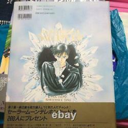 Sailor Moon 5 original art books & 2 Anime Albums Set Naoko Takeuchi Collection