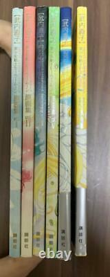 Sailor Moon 5 original art books Collection of setting materials book 6 set