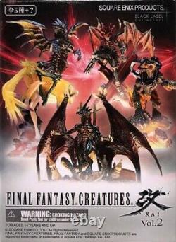 Square Enix Final Fantasy Creatures KAI Trading Arts figure vol. 2