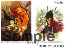 Toshihiro Kawamoto Autographed ANIMATION ARTWORK BOOK 3 sets 2006-2020 Japan