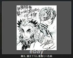 Ufotable Kimetsu Demon Slayer Mugen Train Illustration Art Books & Goods set